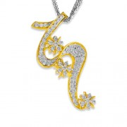 1.19ct. diamond pendant set with diamond in cluster pendant
